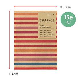 midori/ミドリ 片面透明ふくろ(ラッピングバッグ)Sサイズ クラフトマルチボーダー柄 赤 18818006(15枚入り)