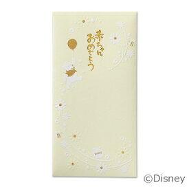 祝儀袋 マルアイ ディズニー 万円袋 (のし袋・ポチ袋) 2枚入り 出産祝 プー