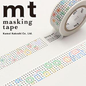 マスキングテープ マステ mt カモ井加工紙 mt for kids 紐絵 (15mmx7m ミニ紙管)MT01KID025