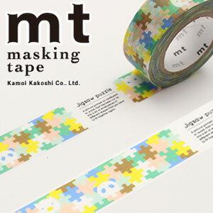 マスキングテープ マステ mt カモ井加工紙 mt for kids ジグソーパズル (15mmx7m ミニ紙管)MT01KID027