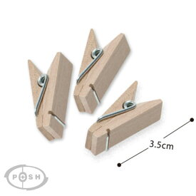 ウッドクリップ Posh living ポッシュリビング 木製クロスピン ミニ 40637(50個入り)