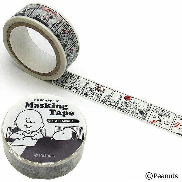 マスキングテープ マステ ピーナッツ スヌーピー コミック ES076C 15mm×5m