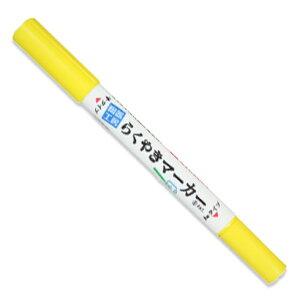らくやきマーカーレモンイエローツインペンエポックケミカルNRM-150