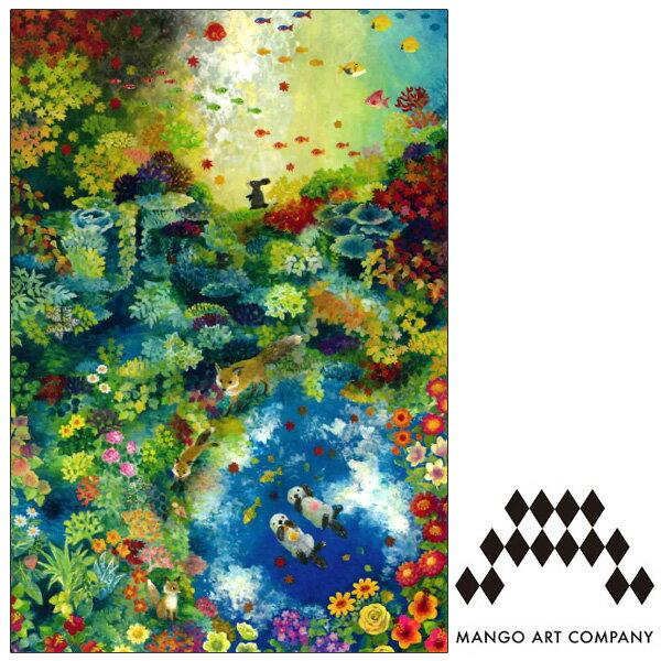 ポストカード MANGO ART COMPANY Natsuki Wakita 紅葉の森