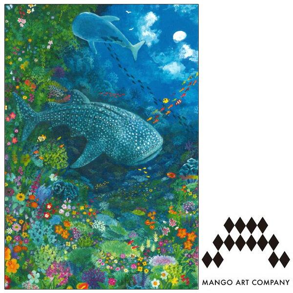 ポストカード MANGO ART COMPANY Natsuki Wakita ジンベエザメ