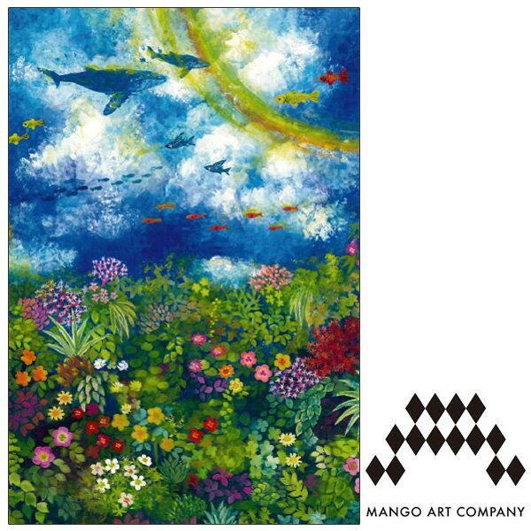 ポストカード MANGO ART COMPANY Natsuki Wakita そよ風