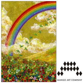 ポストカード MANGO ART COMPANY Natsuki Wakita 虹