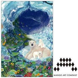 ポストカード MANGO ART COMPANY Natsuki Wakita ホッキョクグマ