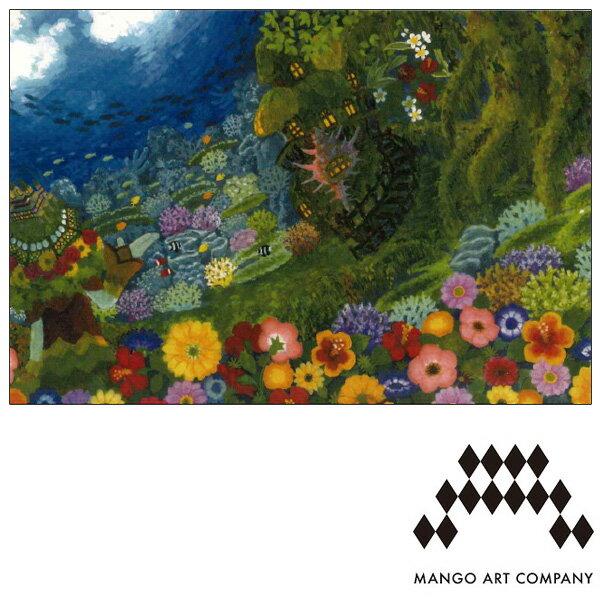 ポストカード MANGO ART COMPANY Natsuki Wakita 地球の色