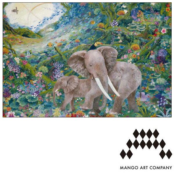 ポストカード MANGO ART COMPANY Natsuki Wakita ゾウの親子