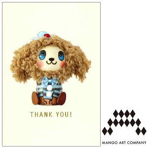 【クーポン配布中】ポストカード MANGO ART COMPANY cokets. プードルガール
