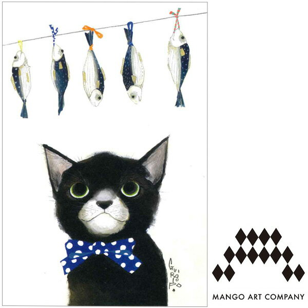 ポストカード MANGO ART COMPANY GURIPOPO 干物ネコ
