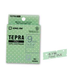 KING JIM キングジム 「テプラ」PRO用テープカートリッジ 水玉緑 グレー文字 SWM9GH 9mm×8m