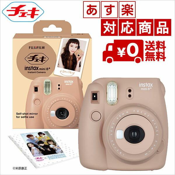 FUJI FILM フジフィルム チェキ instax mini 8+(プラス)Cocoa(ココア)(インスタントカメラ)