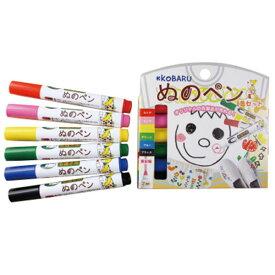 ぬのペン(布用ペン) 6色セット エポックケミカル FMS-800