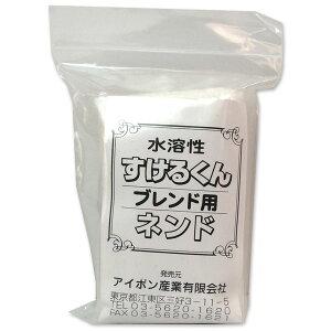 透明粘土 すけるくん ブレンド用粘土 250g アイボン産業