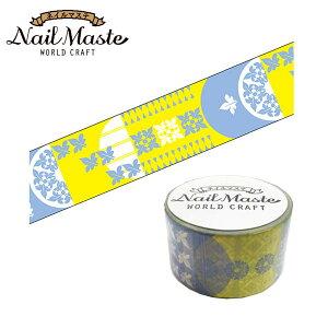 ネイル マスキングテープ  ワールドクラフト 刺繍 W01-NMT-0014 25mm×7m