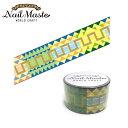 ネイル マスキングテープ  ワールドクラフト アフリカパターン W01-NMT-0030 25mm×7m