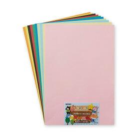 画用紙 八つ切(390×270mm) HEIKO シモジマ 10色アソート 10枚入り
