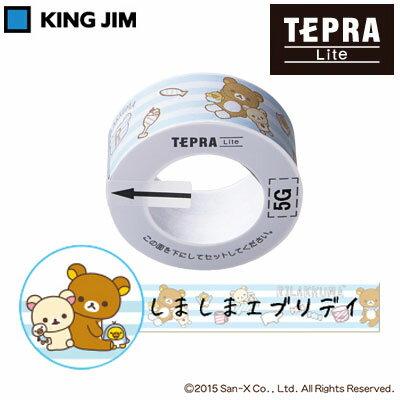 KING JIM キングジム 「テプラ」Liteテープ(感熱紙) リラックマ柄 しましまエブリデイ(15mm×4m) LPR15BB