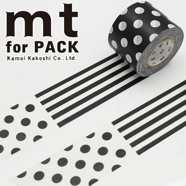 梱包用粘着テープ 幅広 mt カモ井加工紙 mt for PACK パターン(45mm×15m)MTPACK01
