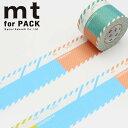 梱包用粘着テープ 幅広mt カモ井加工紙mt for PACK タグ(45mm×15m)MTPACK03