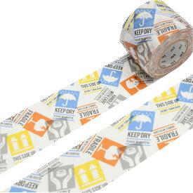梱包用粘着テープ 幅広mt カモ井加工紙mt for PACK ケアマーク(45mm×15m)MTPACK05