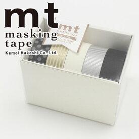 【クーポン配布中】マスキングテープ mt カモ井加工紙mt ギフトボックス モノトーン25巻入りパック(15mm×10m)MT05G008