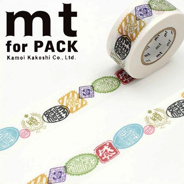 梱包用粘着テープ 幅広 mt カモ井加工紙 mt for PACK 封緘印(25mm×15m)MTPACK08