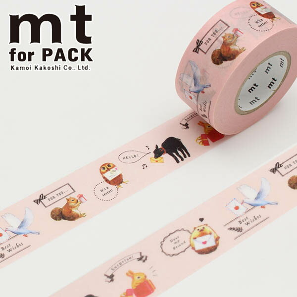 梱包用粘着テープ 幅広 mt カモ井加工紙 mt for PACK 動物たち(25mm×15m)MTPACK10