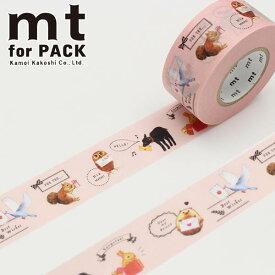 梱包用粘着テープ 幅広mt カモ井加工紙mt for PACK 動物たち(25mm×15m)MTPACK10