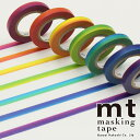 マスキングテープ  mt カモ井加工紙 mt レインボーテープ 7巻入りパック(6mm×10m)MT07P001