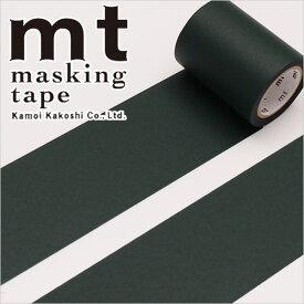【クーポン配布中】マスキングテープ mt カモ井加工紙mt fab 黒板テープ(50mm×5m)MTBB001