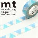 マスキングテープ マステ mt カモ井加工紙 mt DECOシリーズ 三角とダイヤ・ブルー(15mm×10m)MT01D336 1P