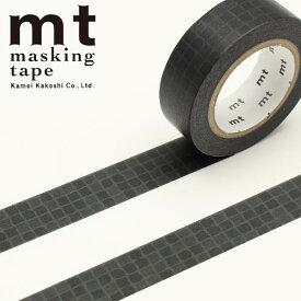 【クーポン配布中】マスキングテープ mt カモ井加工紙mt DECOシリーズゆらぎタイル・黒(15mm×10m)MT01D341 1P