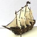 グリーティングカード ディーゼ・クラップカルテン 3Dポップアップカード 船 B02(1枚入り)