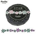 ポイント10倍!ロールシール Pavilio/パビリオ レーステープ Star Sirius STA-03-SI 15mm×10m