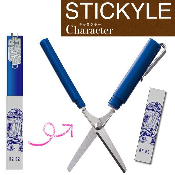 サンスター文具 Stickyle ロゴプレート付スティッキールはさみ S3715035 SW R2-D2