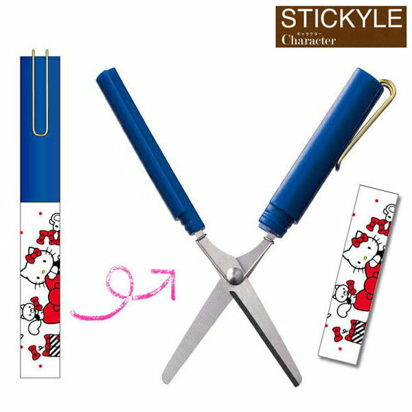 サンスター文具 Stickyle スティッキールはさみ S3715043 ハローキティ