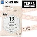 KING JIM/キングジム 「テプラ」PRO用テープカートリッジ マットラベル(模様) ダマスク(ピンク) 黒文字 SBM12P 12mm×5m