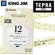 KINGJIM/キングジム「テプラ」PRO用テープカートリッジマットラベル(模様)ボタニカル(オレンジ)黒文字SBM12D12mm×5m