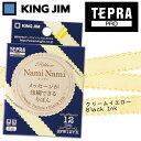 KING JIM/キングジム 「テプラ」PRO用テープカートリッジ りぼん ナミナミ(テプラ専用リボン)クリームイエロー SFW12YK 12mm×5m