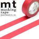 マスキングテープ  mt カモ井加工紙 mt1P 無地 レッド (15mmx10m) MT01P181・1巻