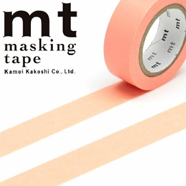 マスキングテープ mt カモ井加工紙 mt1P 無地 サーモンピンク (15mmx10m) MT01P188・1巻