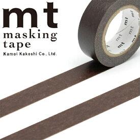マスキングテープ mt カモ井加工紙mt1P 無地ココア (15mmx10m)MT01P203・1巻