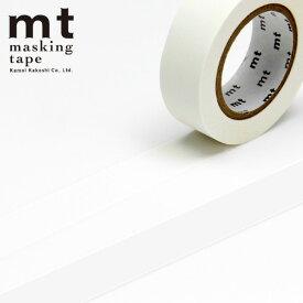 マスキングテープ mt カモ井加工紙mt1P 無地マットホワイト (15mmx10m)MT01P208・1巻