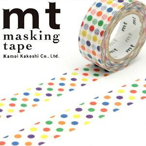 マスキングテープ mt カモ井加工紙mtfor kidsカラフル・ドット (15mmx7m ミニ紙管)MT01KID002・1巻