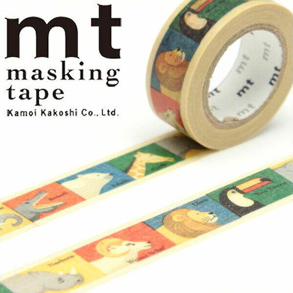 マスキングテープ マステ mt カモ井加工紙 mtfor kids 動物テープ (15mmx7m ミニ紙管) MT01KID010・1巻