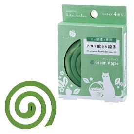 デコレセール DECOLE アロマミニ蚊取り線香 グリーンアップルの香り 4巻入 SK-13930