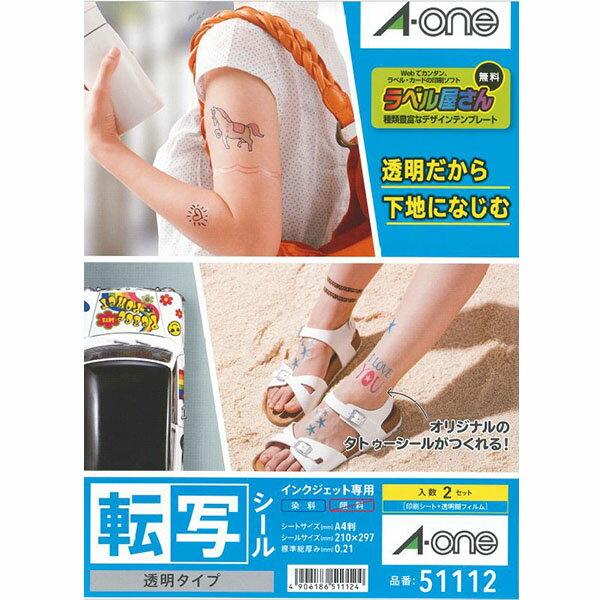 A-one エーワン 51112 転写シール 透明タイプ A4判 ノーカット (2セット入り)